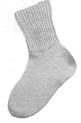 деская одежда и обувь в екатеринбурге почтой